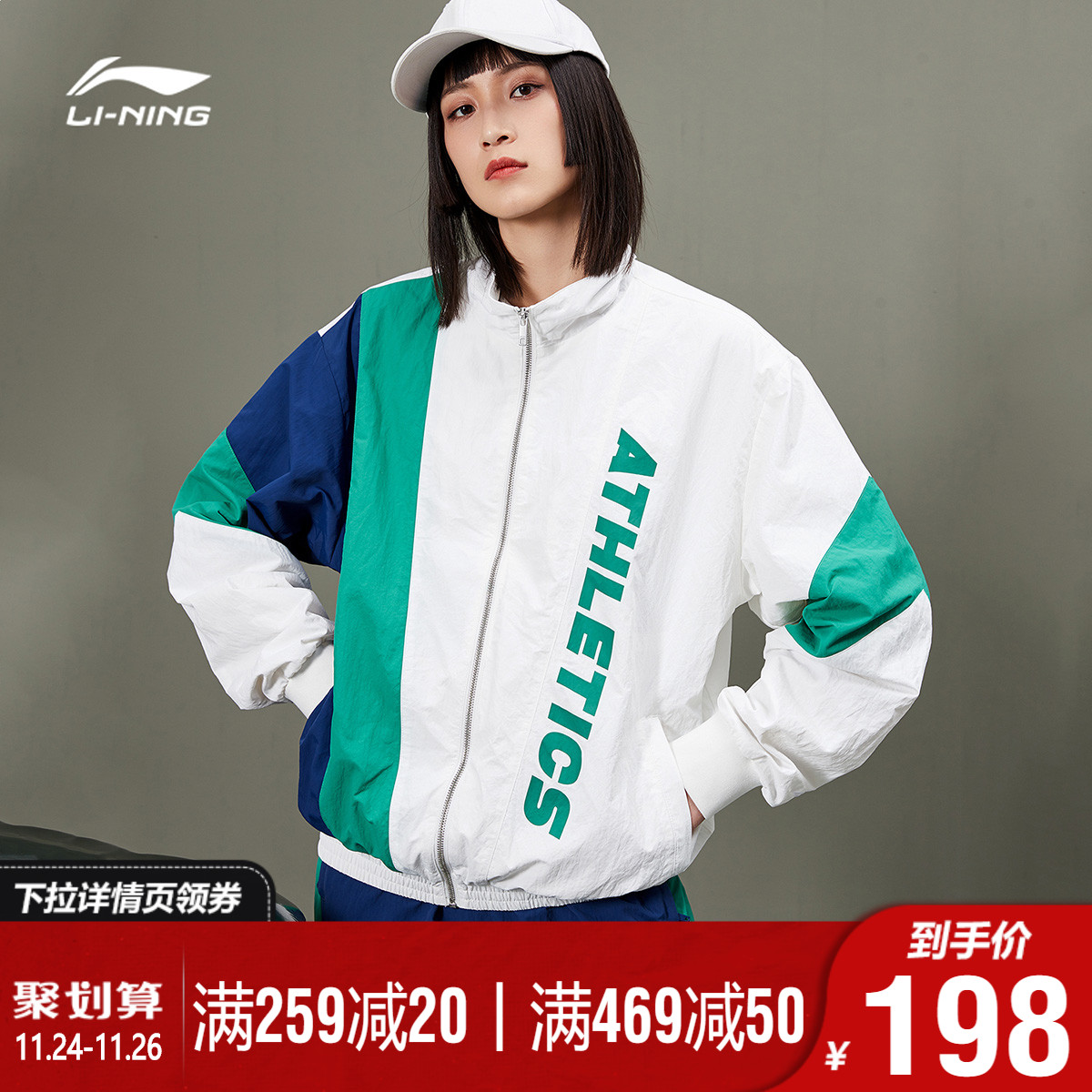 Li Ning jacket men and women 2020 autumn and winter trend stitching loose jacket official website authentic couple casual sportswear