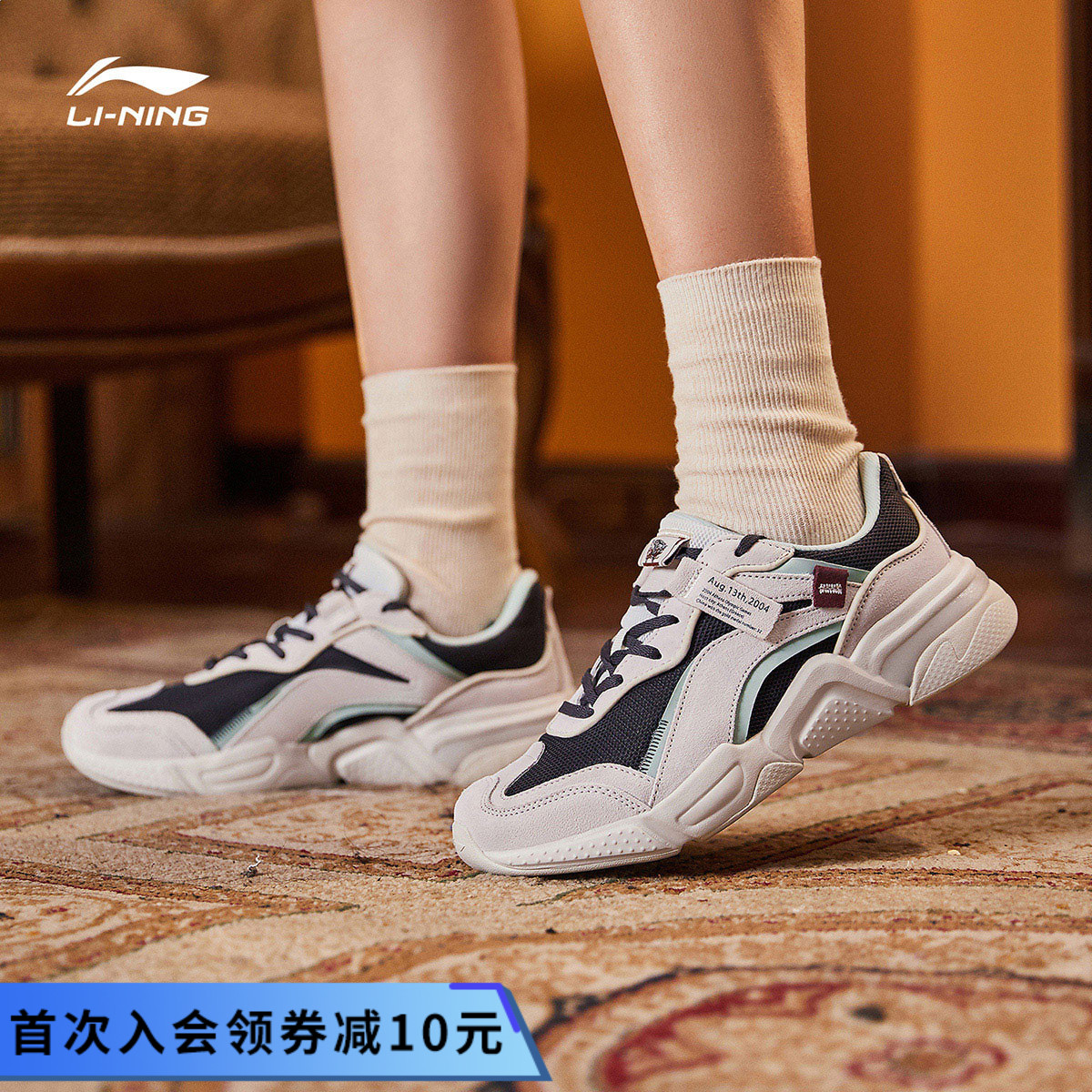 李宁男女鞋烛龙官网厚底舒适休闲鞋