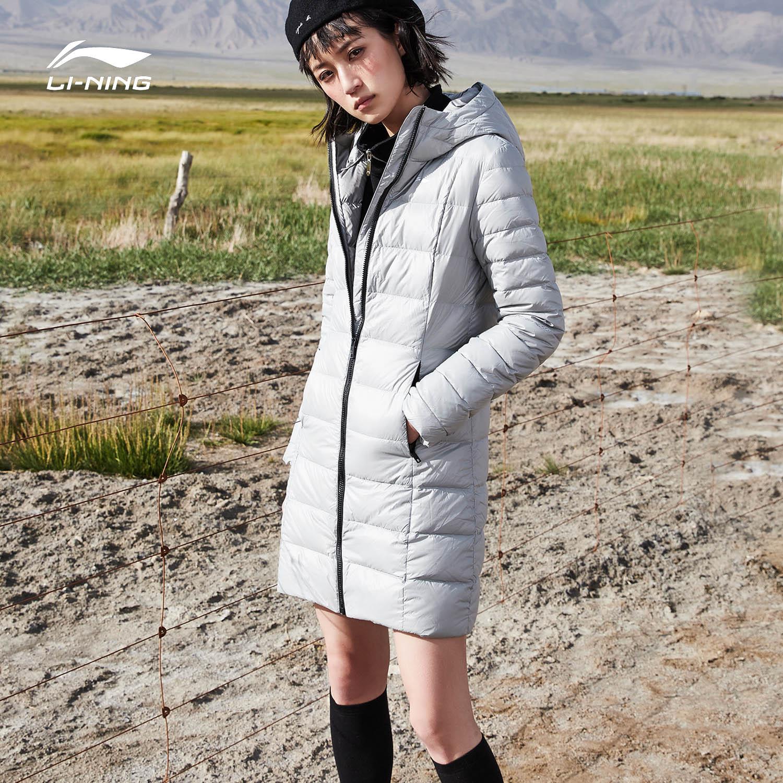 李宁长羽绒服女士上衣连帽修身长款女装白鸭绒运动服图片