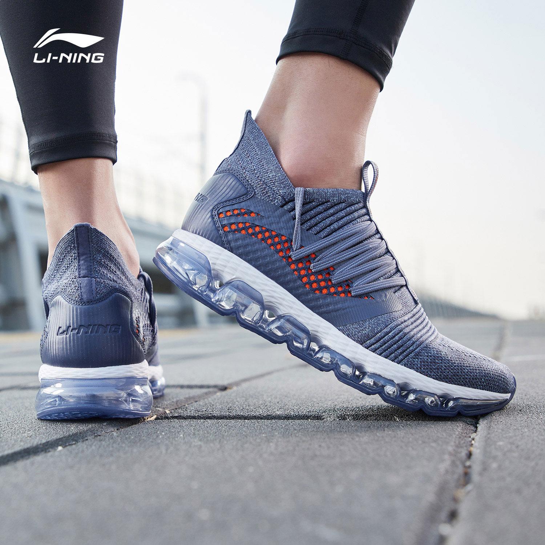 李宁跑步鞋春季季减震耐磨支撑男鞋