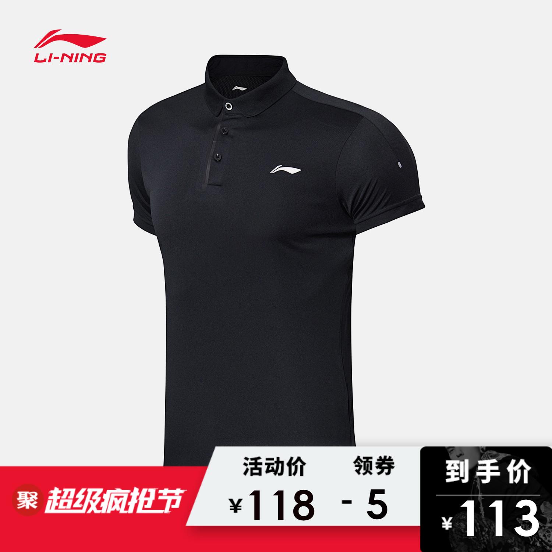 Li ning короткий рукав POLO рубашка мужской 2018 новый обучение серия движение одежда отворот мужской лето движение одежда