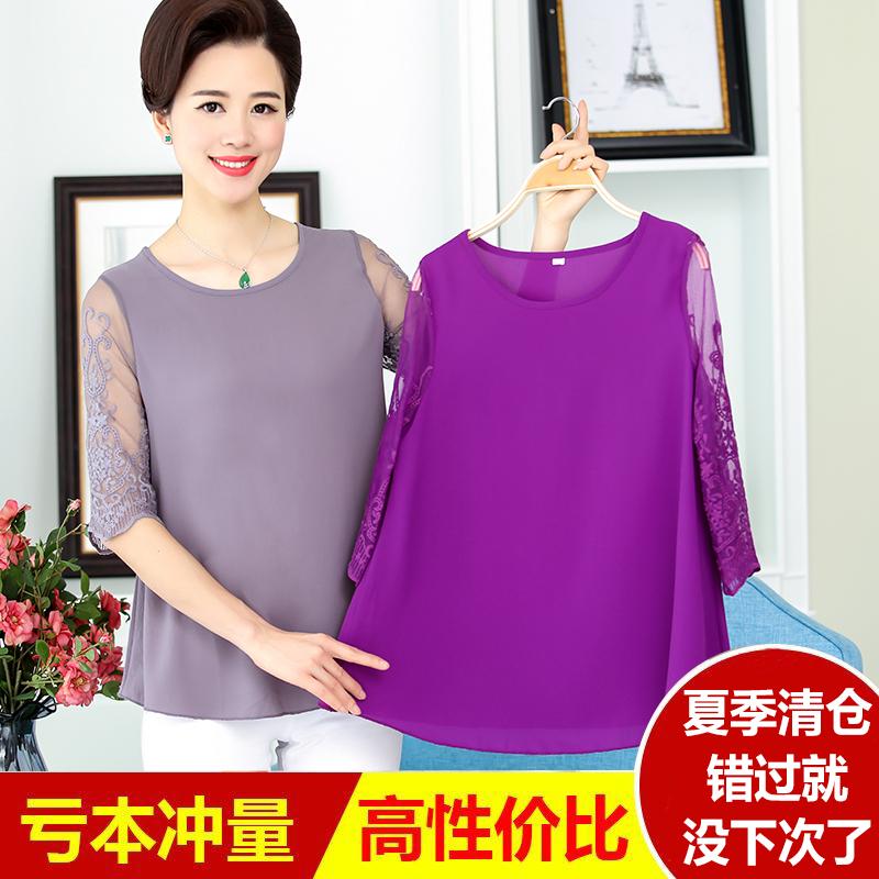 妈妈夏装上衣t恤中年女装40-50岁2018新款中老年人时尚短袖雪纺衫