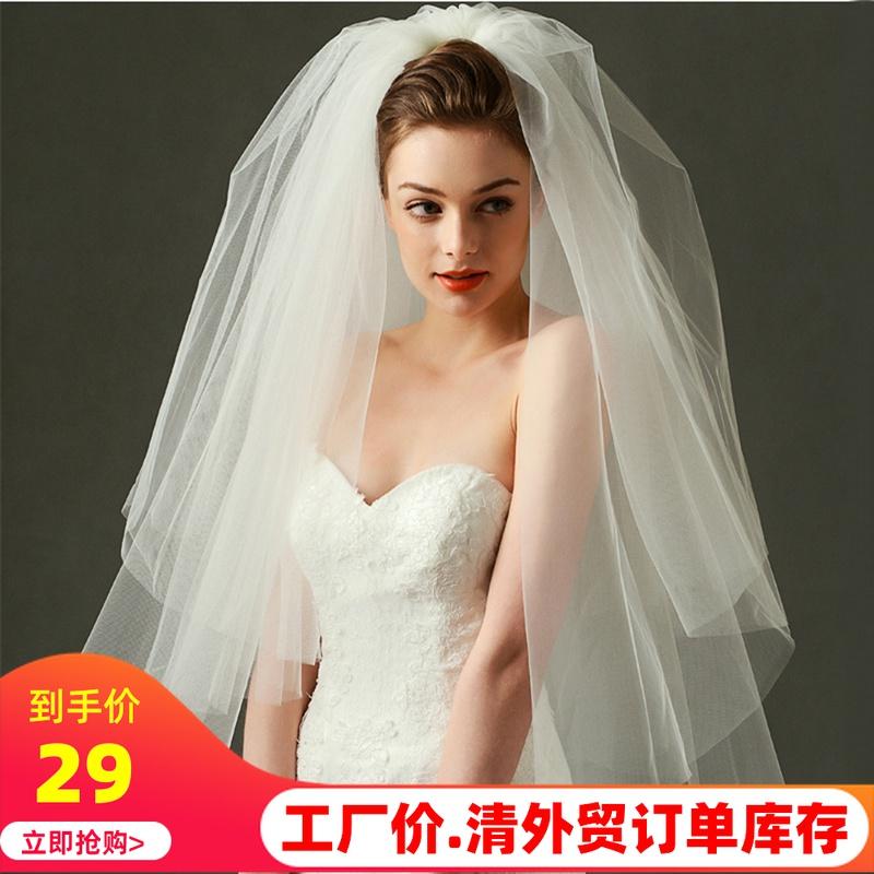 新款韩式简约双层新娘结婚蓬蓬头纱面纱婚纱礼服配件饰品造型头纱