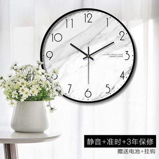Часы настенные,  Нордический электронный настенные часы домой современный простой кварц часы личность творческий гостиная мода круглый немой часы, цена 442 руб