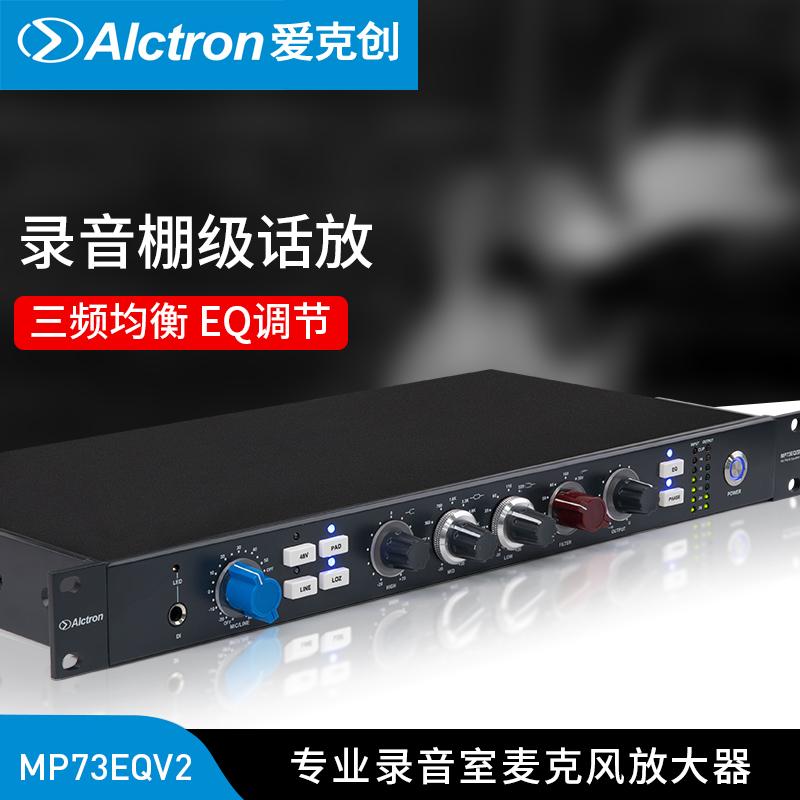 Усилители для микрофонов Артикул 597895939924