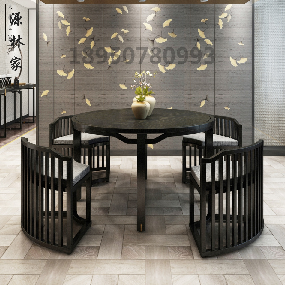 源林家具新中式禅意餐桌椅组合水曲柳实木圆形餐桌合并一桌四椅子