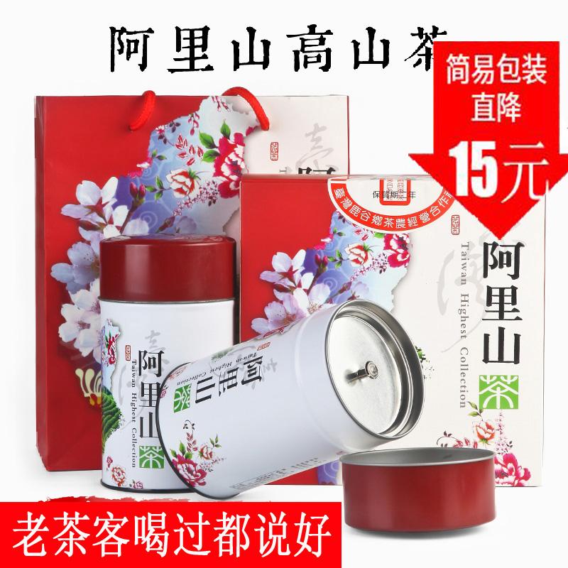 Высокогорный чай Артикул 561684361807