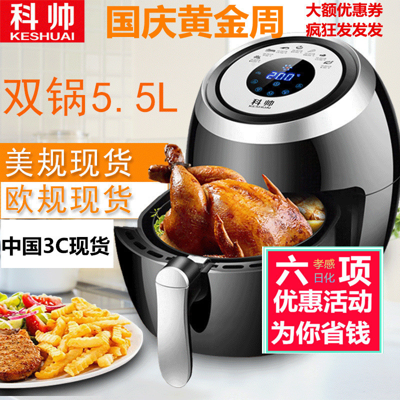 Бытовая техника для кухни Артикул 599792092015