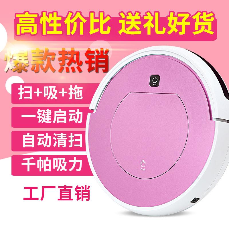 凤瑞扫地机器人智能家用电器粉红色扫吸拖一体机超薄随机遥控新款