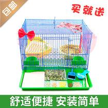 兔笼兔子笼子荷兰猪豚鼠笼松鼠笼垂耳兔宠物养殖笼兔窝特大号包邮