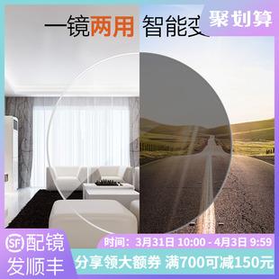 变色镜片近视眼镜派丽蒙1.67非球面变灰防紫外线1.60镜片1.56膜变