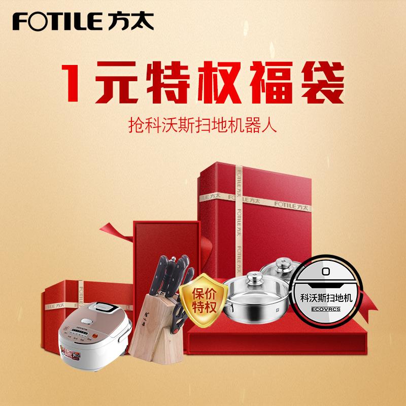 Карнавал возвращение поле покупка ! 1 юань захват супер значение специальных право