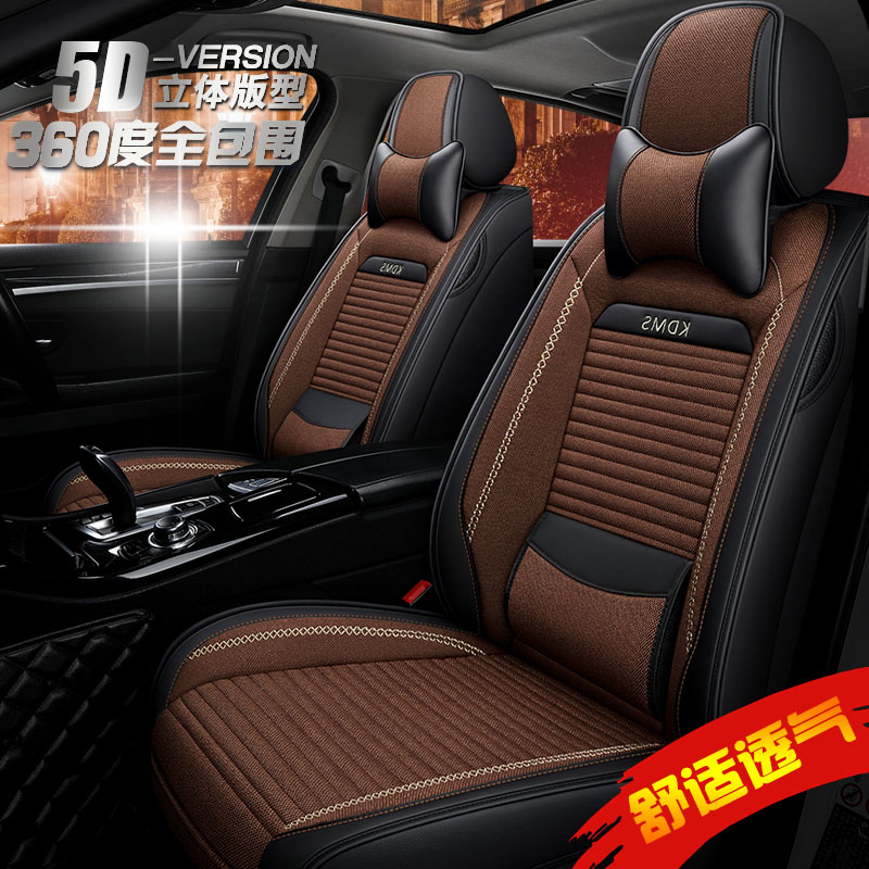 Four Seasons General Motors seat cover 2018 new GAC Honda ten generation Accord linen cushion full cover cloth cushion