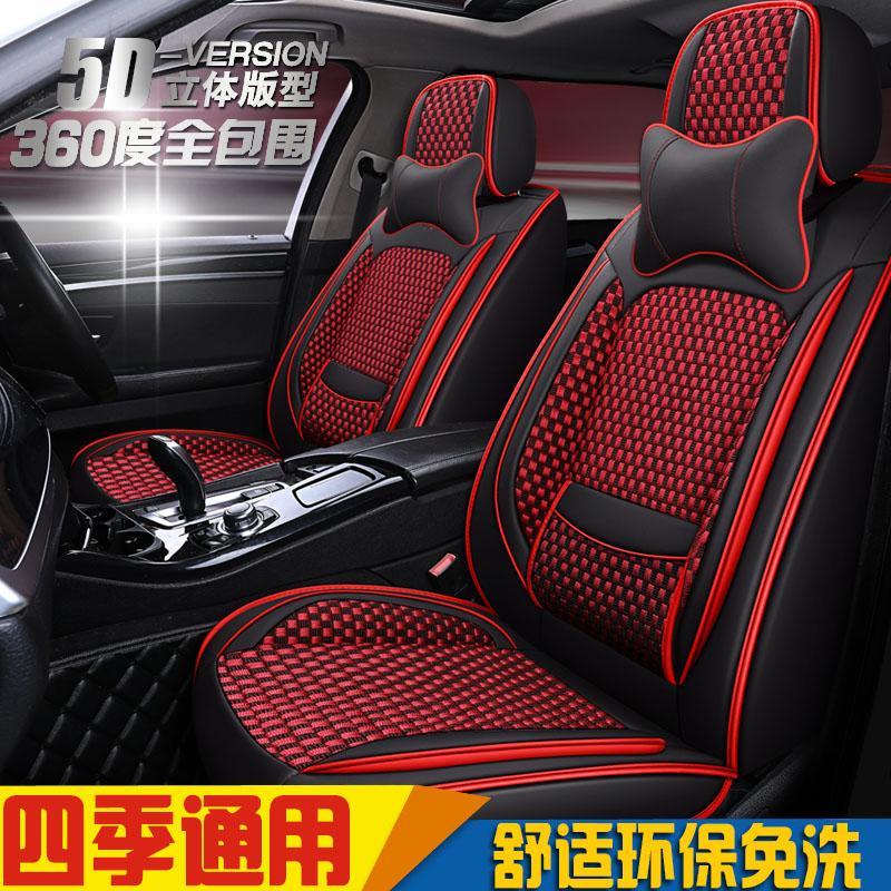 汽车座套夏季冰丝全包坐垫三菱劲炫ASX 2017款1.6L手动两驱进取版