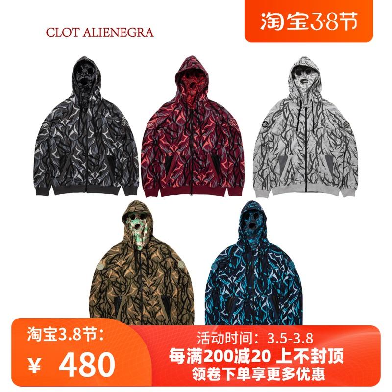 现货 CLOT x ALIENEGRA 荆棘系列上海限定陈冠希拉链外套卫衣