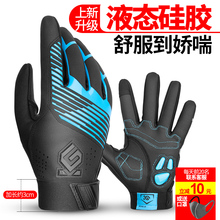 Cool Modified Cycling Gloves All-fingered Cycling Motorcycle Gloves Long-fingered Waterproof Equipment for Men and Women in Spring, Autumn and Winter