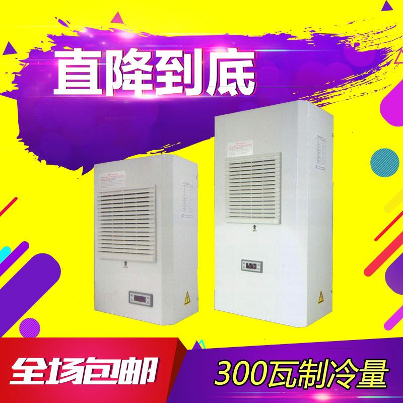 Шкафы кондиционер электричество газ кабинет кондиционер распределение мощности кабинет кондиционер контроль кабинет кондиционер SKJ300