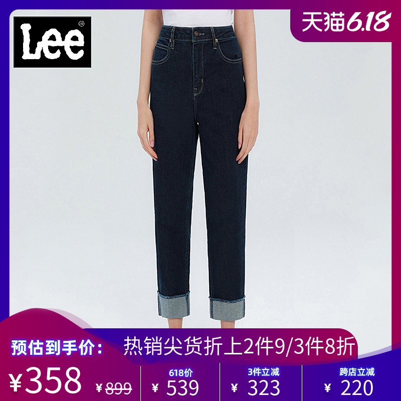 Lee mall's same elastic jeans women's comfortable Leggings 2020 trendy pants show thin lwz4113az60g