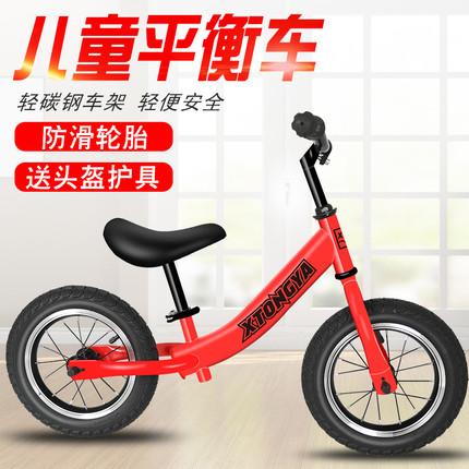 脚踏1-3-6岁4宝宝滑行车平衡车