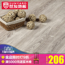 World Friends Flooring Solid wood composite household wear-resistant warm and environmentally friendly solid wood flooring