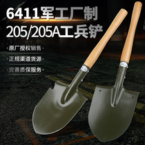 205 Engineering Shovel Shovel military outdoor shovel multifunctional Chinese special Forces manganese steel combat spade defensive vehicle