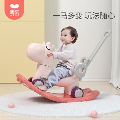 澳乐小木马两用幼儿宝宝溜溜车玩具