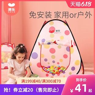 小帐篷玩具屋室内公主女孩男孩婴儿玩具宝宝家用游乐场 澳乐儿童