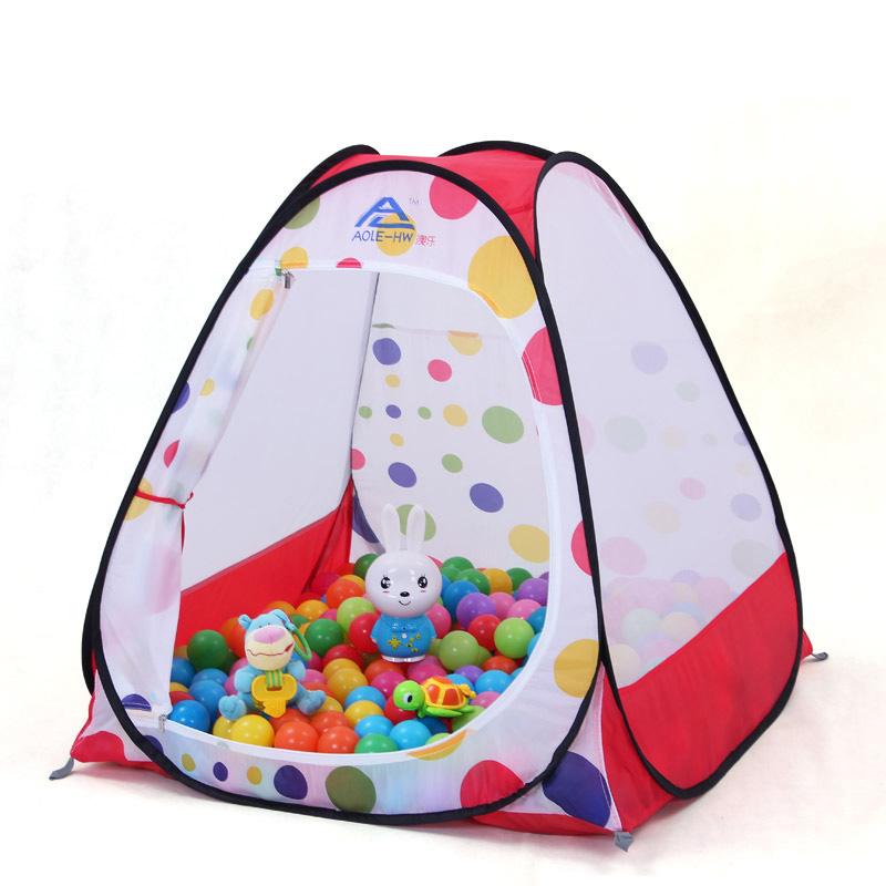 澳樂兒童帳篷遊戲屋 寶寶室內玩具屋拉鏈小帳篷海洋球1~3歲玩具