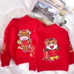 儿童圣诞毛衣红色2020新款加绒加厚牛年本命年中大童男女童过年冬
