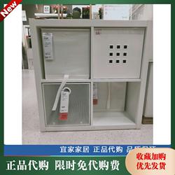 国内北京宜家代购卡莱克置物架书架储物货架简易书柜落地卧室收纳