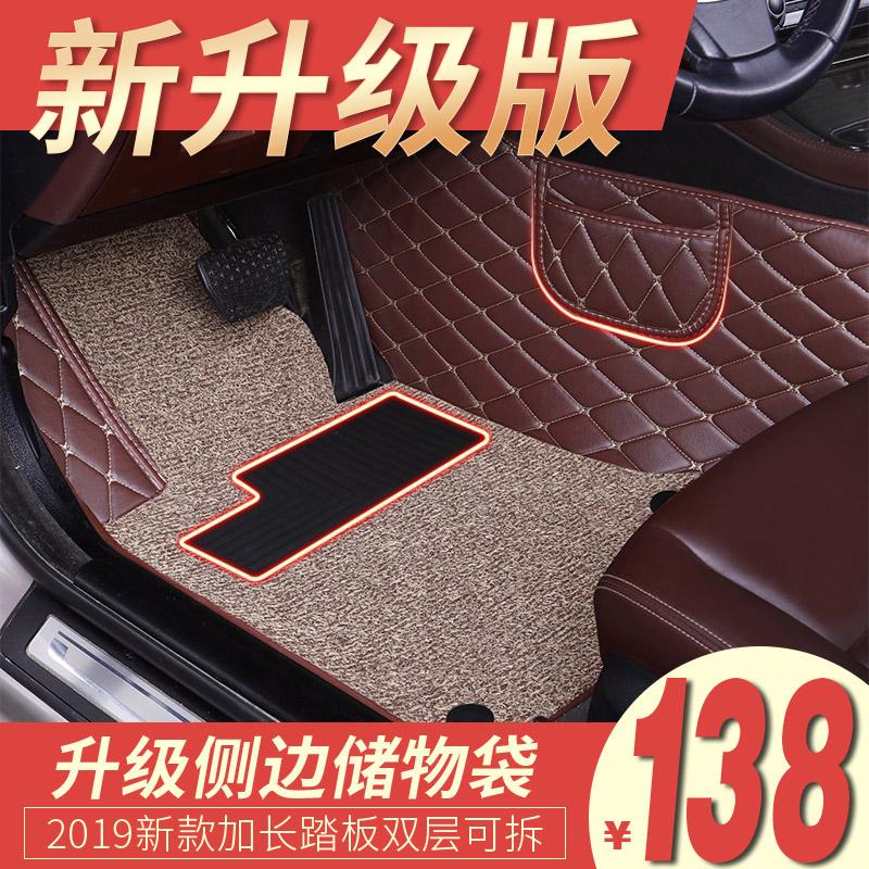 2017款大众宝骏汽车脚垫全包围双层丝圈专用6六座7七座原厂比亚迪