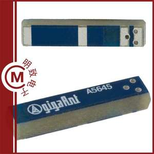 A5645【RF ANT 2.4GHZ PCB TRACE SLDR SMD】