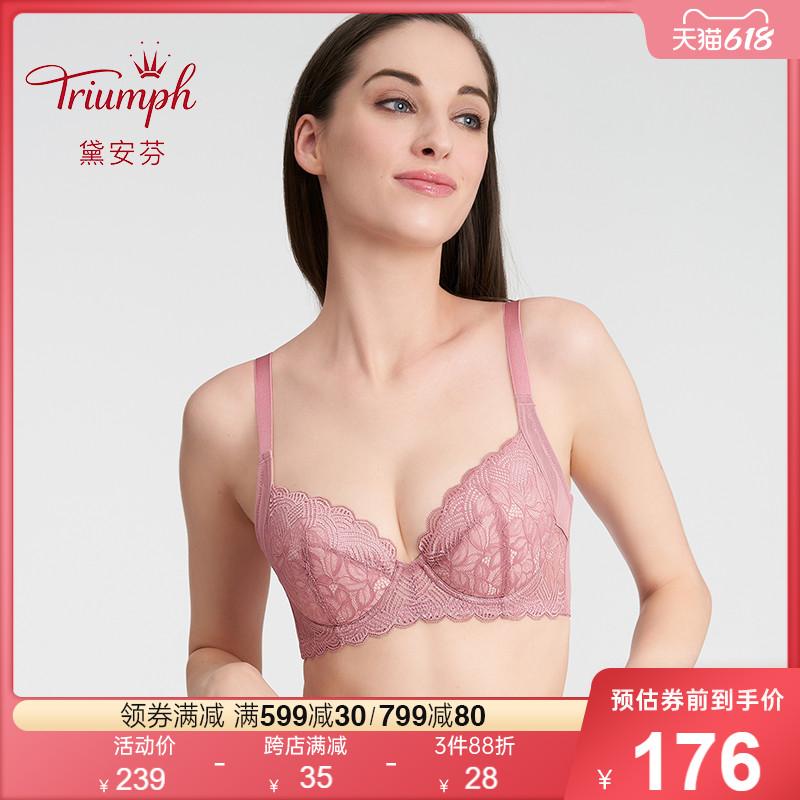 【娜扎力荐】Triumph/黛安芬蕾丝内衣女薄款夏季大胸文胸E003222