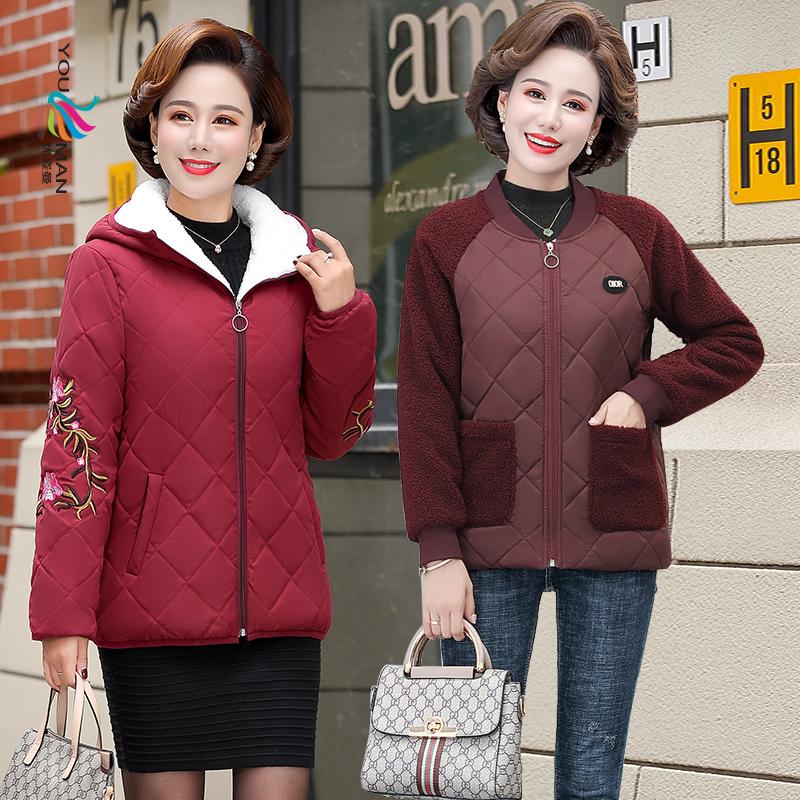 妈妈秋装棉衣中年女羽绒棉服秋冬新款短款小棉袄中老年人女装外套