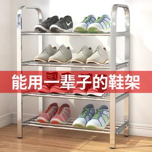 不锈钢鞋架多层简易架子收纳鞋柜门口组装室内家用好看经济型鞋架