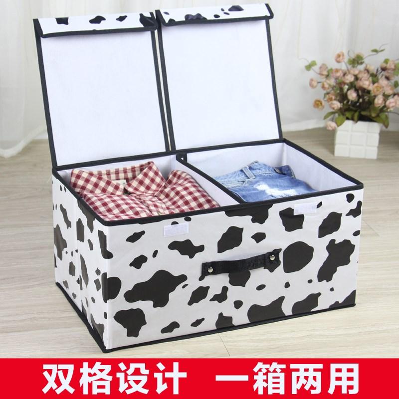 大号双盖衣物收纳箱桌面有盖可折叠内衣收纳盒衣服储物整理箱包邮