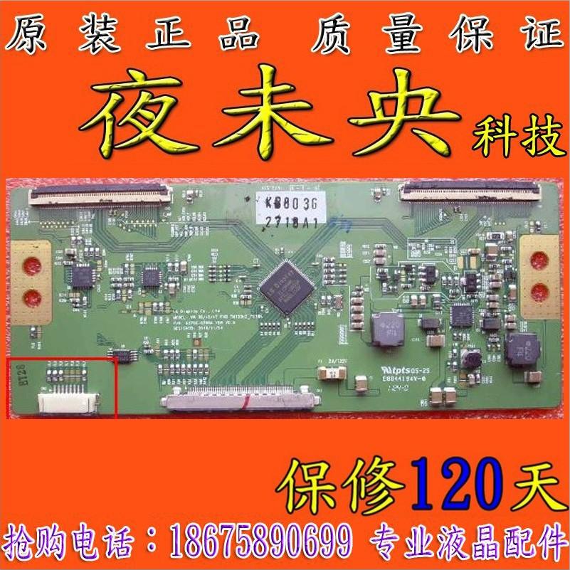 全新原装LG V6 32/42/47 FHD TM120HZ  6870C-0368A V0.6 逻辑板