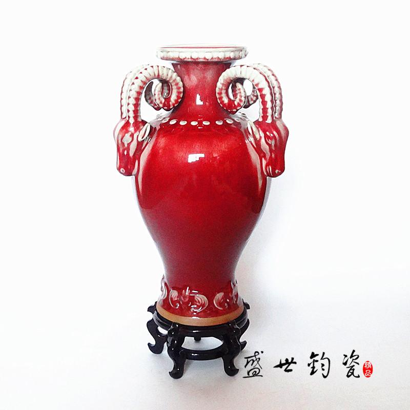 禹州神后 钧瓷花瓶钧窑 家居摆设送礼收藏 三羊开泰 鸡血红三羊尊
