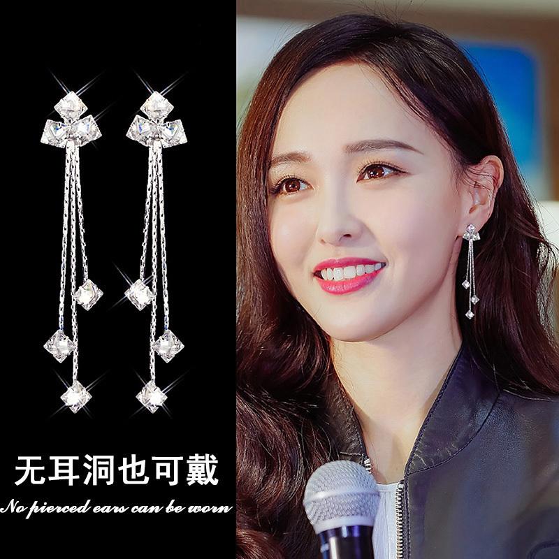 Fake Earrings without ear holes Korean ear clip style pure silver womens anti allergy temperament versatile long pendant atmospheric Earrings