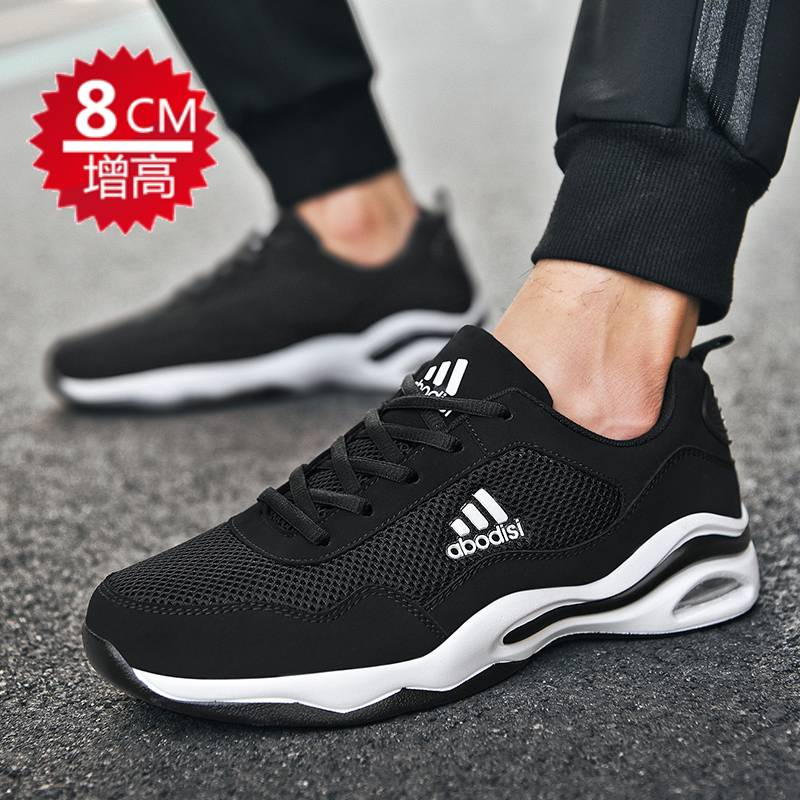 Summer trend student sports running shoes with 10cm8cm air cushion shock absorption and ventilation mesh surface running shoes travel