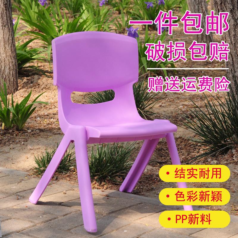 加厚兒童椅子幼兒園靠背椅寶寶椅子塑料小孩學習桌椅家用防滑凳子