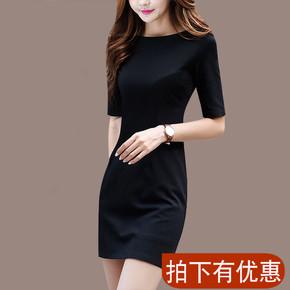 夏装职业连衣裙女短袖2020新款OL时尚气质修身显瘦包臀春秋工作服