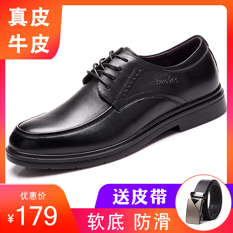 Give dad shoes 30 men 40 middle aged 50 years old breathable business leisure middle aged and old leather shoes spring mens shoes