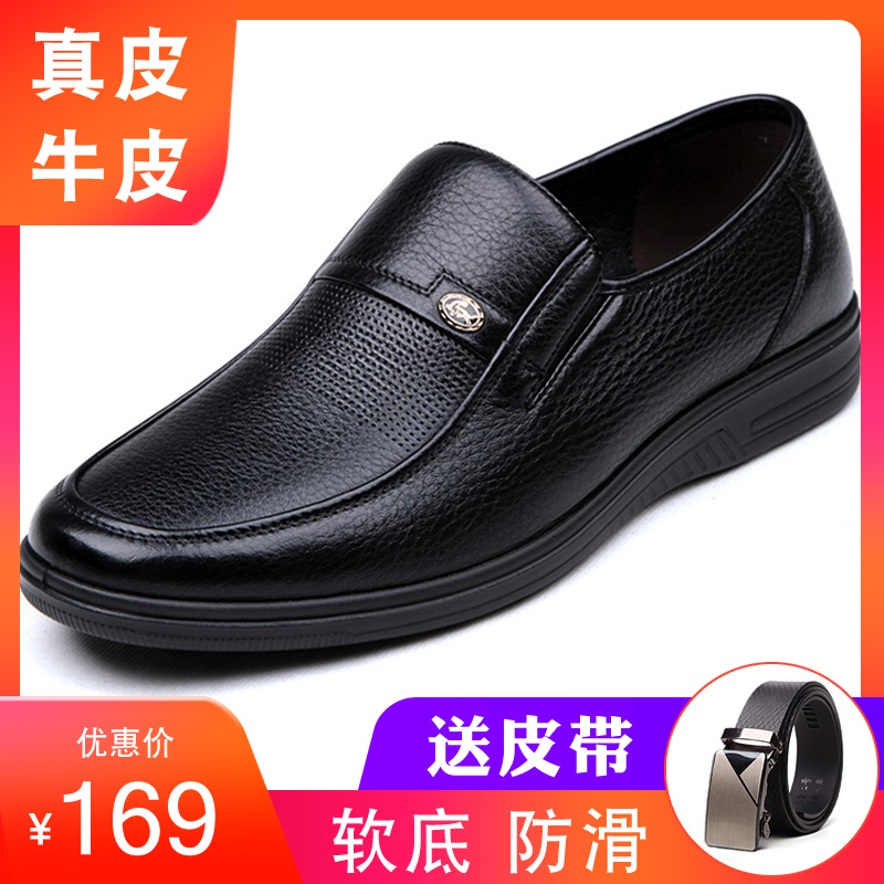 Dad shoes 40 mens 50 casual 60 years old middle aged summer middle aged and elderly mens shoes soft soled old peoples leather shoes