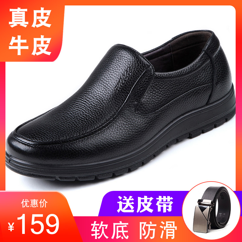 Dads shoes 40 mens 50 breathable 60 year old middle-aged man grandfather old soft sole leather spring middle-aged and old shoes