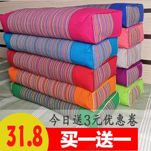 领3元券购买老粗布荞麦皮枕头双人方枕荞麦枕头