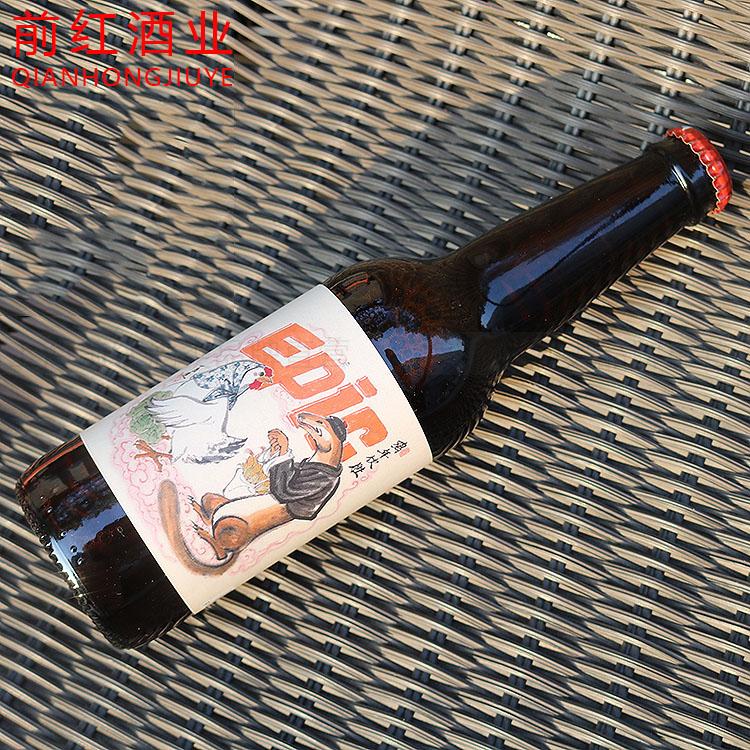 新西兰精酿啤酒 epic 神话饮胜印度淡啤酒330ml*6瓶前