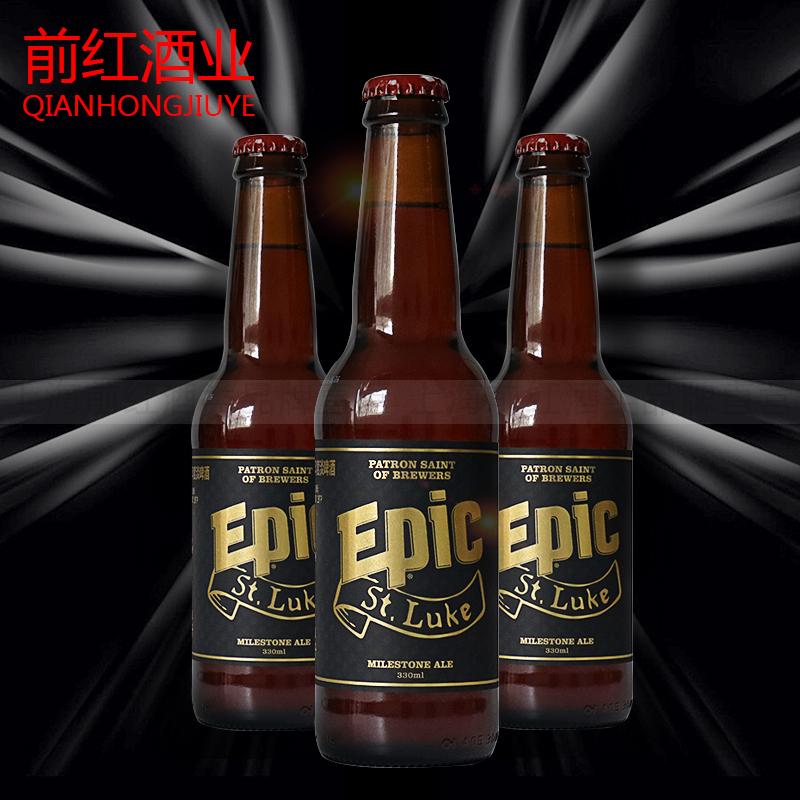 6瓶包邮新西兰进口神话卢克里程碑印度淡色艾尔啤酒330ml前