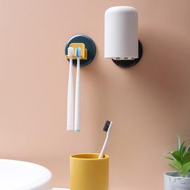 牙刷置物架壁挂免打孔卫生间洗漱台漱口杯多功能收纳架刷牙杯套装图片