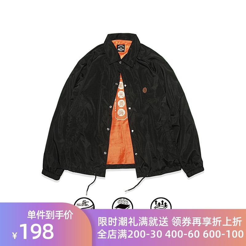 S-SEDUCE 2020 食钓秋季新品设计师教练夹克外套男女同款休闲加绒